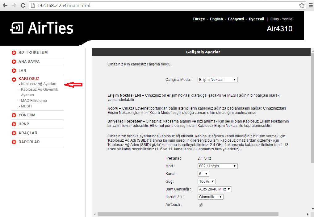 Airties-4310-9
