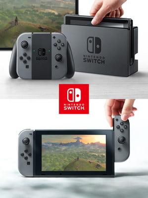 nintendo-famitsu-switch-2