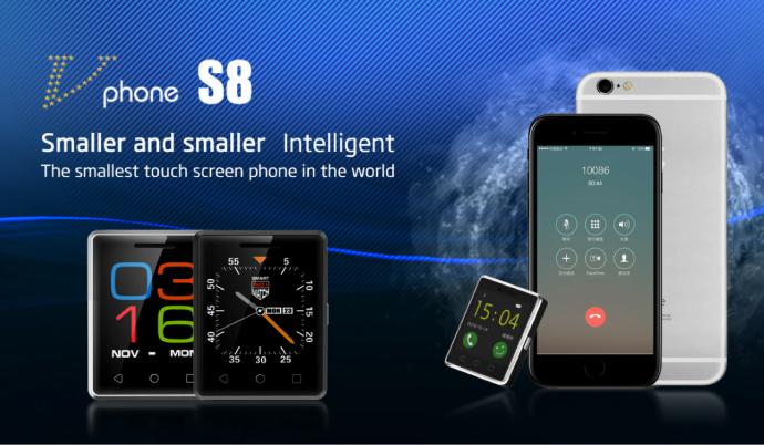 vphones8-4