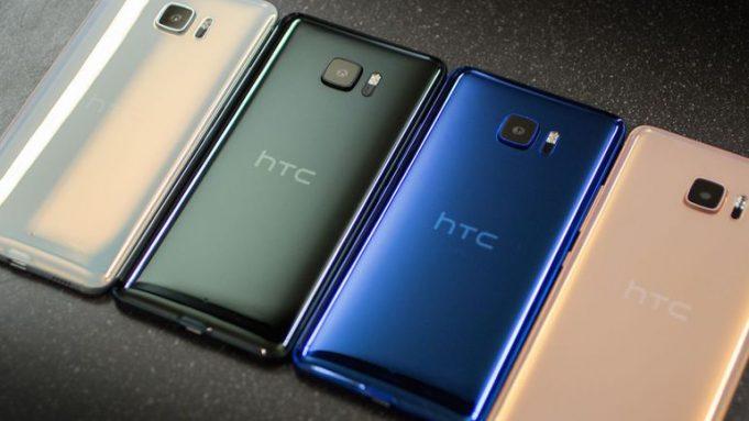 """HTC'nin Yeni Amiral Gemisi """"HTC U Ultra"""" Özellikleri ve Fiyatı"""