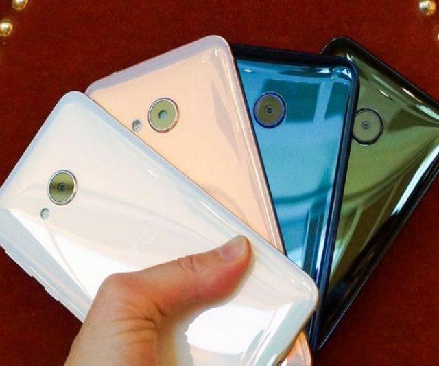 HTC'nin Yeni Akıllı Telefonu 'HTC U Play' Özellikleri ve Fiyatı