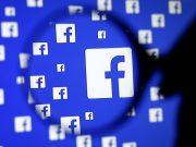 Facebook Profil Hesabı, Sayfaya Nasıl Dönüştürülür