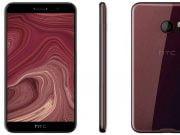 HTC'nin Yeni Amiral Gemisi 'HTC U11' Sızdırıldı