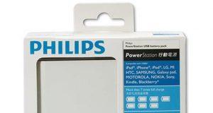 Philips'ten 10000 MAH'lik Taşınabilir Şarj Cihazı: 'DLP10003'