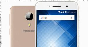 Panasonic'in Yeni Akıllı Telefonu 'Panasonic Eluga I3 Mega' Özellikleri ve Fiyatı