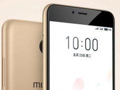 Meizu'nun Yeni Akıllı Telefonu 'Meizu A5'