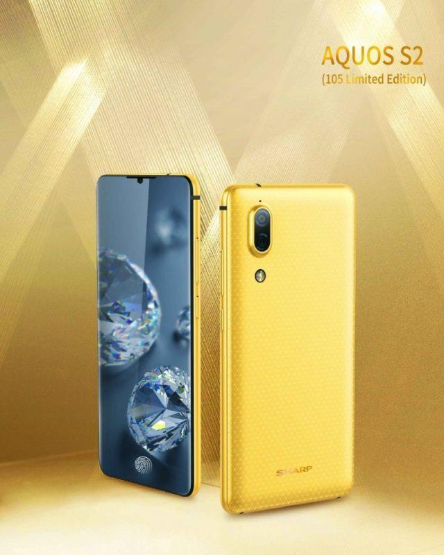 Sharp'ın Yeni Akıllı Telefonu 'Aquos S2' Sızdırıldı!