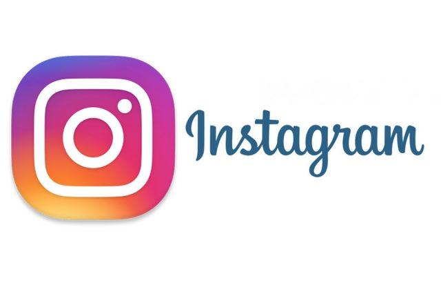 Instagram'da İki Faktörlü Kimlik Doğrulama (Resimli Anlatım)